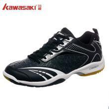 Kawasaki/川崎羽毛球鞋男女同款運動休閑羽毛球鞋訓練比賽羽鞋K-155
