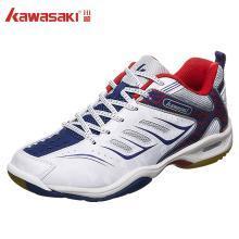 Kawasaki川崎羽毛球鞋男女训练鞋 运动休闲鞋防滑耐磨减震跑步鞋 K-156