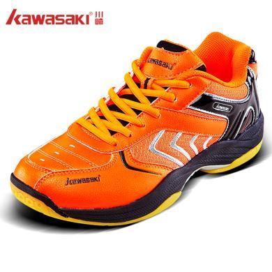 Kawasaki/川崎羽毛球鞋男鞋男女款運動訓練鞋透氣超輕防滑耐磨絕影