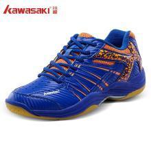 川崎(kawasaki) 羽毛球鞋男女运动休闲鞋防滑耐磨减震2018年新款K-061D