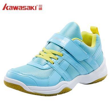 kawasaki/川崎兒童羽毛球鞋男女兒童 中大童小孩小學生透氣專業訓練運動鞋 KC-15
