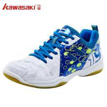川崎(KAWASAKI) 羽毛球鞋男女款运动鞋防滑透气减震 K-070