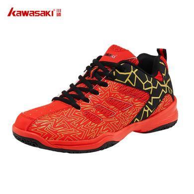川崎(KAWASAKI)羽毛球鞋?#20449;?#27454;运动鞋羽球鞋防滑?#38041;?#32784;磨减震K-075
