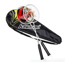 川崎(KAWASAKI)羽毛球拍對拍定制碳鋁入門級男女通用純色/花紋(已穿線)