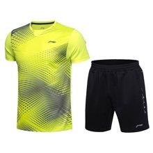 李宁羽毛球比赛服男士羽毛球系列短袖速干凉爽短裤短装运动服AATL105