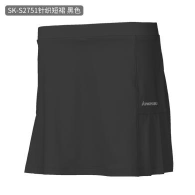 kawasaki/川崎 2019新款羽毛球服運動短裙排汗舒適透氣