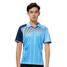 Kawasaki/川崎 2019年新款羽毛球运动服男女情侣短袖 翻领T恤速干