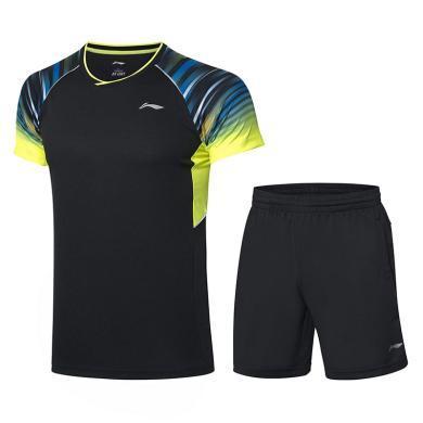 李寧羽毛球比賽套裝男士2019新款羽毛球系列速干涼爽針織運動衣男AATP043