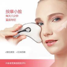 日本marasil瑪瑞莎小海豚刮痧儀板v臉部按摩瘦臉神器提拉緊致美容-白色