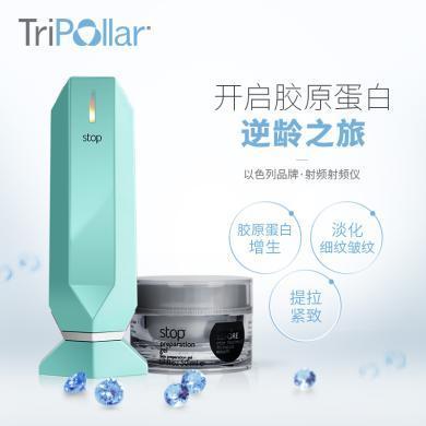 Tripollar Stop家用射頻美容儀器臉部以色列童顏機海天青