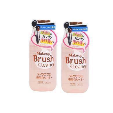 【支持購物卡】2瓶裝 日本Daiso大創化妝刷 清洗劑 150ml 香港直郵