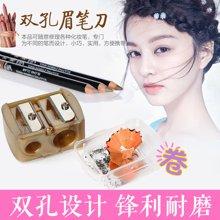 Joy Land/姣兰双孔卷笔刀 彩妆专业工具 各种眉笔眼线笔唇线笔