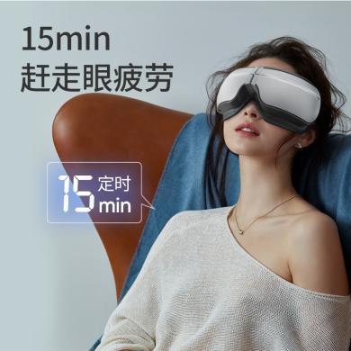 瑪瑞莎(MARASIL)眼部按摩儀器便攜式護眼儀 眼睛按摩器緩解疲勞去眼袋黑眼圈熱敷按摩眼罩
