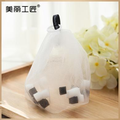 美麗工匠洗面奶手工皂起泡網起泡球打泡網 泡沫溫和細膩起泡網袋