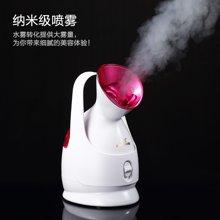 【金稻主打款】金稻蒸脸器离子热喷雾蒸脸机KD-2331A