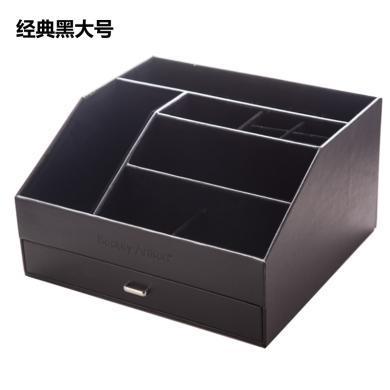 美麗工匠化妝品收納盒桌面整理帶抽屜pu皮質儲物梳妝化妝箱