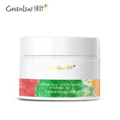 綠葉去角質150g啫喱深層清潔去角質毛孔去死皮臉部全身去角質溫和去角質磨砂膏