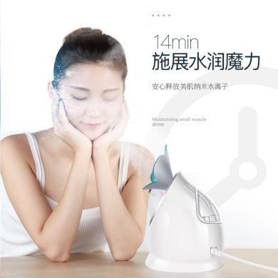金稻蒸臉器納米噴霧補水儀蒸面器熱噴機美容儀家用加濕器蒸臉儀器