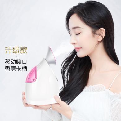 金稻蒸脸器纳米喷雾补水仪蒸面器热喷机美容仪家用加湿器蒸脸仪器