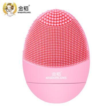金稻洗面潔面儀女電動日本聲波洗臉毛孔清潔器硅膠美容儀洗臉刷小