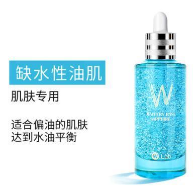 W.Lab妝前乳隔離霜wlab妝前精華提亮液女保濕補水打底w