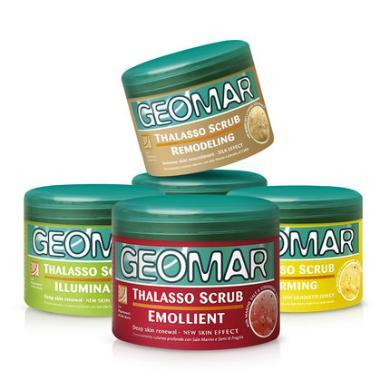 geomar吉兒瑪磨砂膏去角質死皮雞皮海鹽補水保濕多種款式吉爾瑪300g