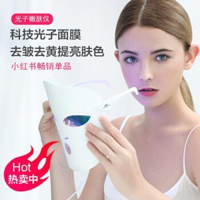 金稻美容儀家用臉部面膜光子嫩膚導入面部紅光紅藍光祛痘led面罩