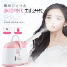 金稻蒸?#31216;?#20919;热双喷纳米喷雾美容仪补水冷喷加湿蒸面器面部蒸脸仪