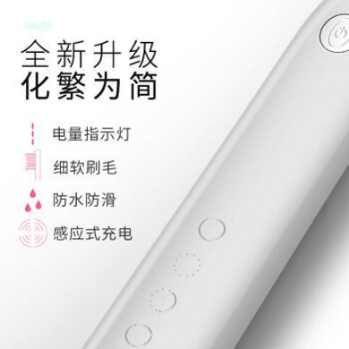金稻電動牙刷男女成人情侶智能充電全自動家用聲波潔面儀金瀚同款