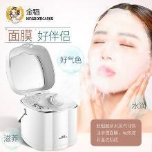 金稻蒸臉器熱噴補水儀納米噴霧器美容儀家用臉部加濕蒸面機便攜式