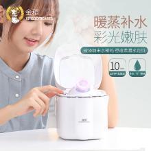 漂亮的李慧珍同款夏喬蒸臉器熱噴家用美容儀納米離子噴霧補水儀