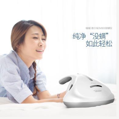 瑞幸家居 德尔玛【每个温馨之家,都应该拥有一台】99%除螨双重净化 · 紫外线杀菌吸尘器除螨仪