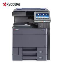 京瓷(KYOCERA)TASKalfa 6002i A3黑白多功能数码复合机(标配+140页双面输稿器+专用纸柜+三年质(TASKalfa 6002i)