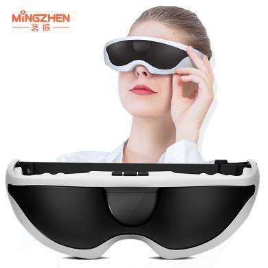 茗振(MZ) MZ-658B 眼保儀眼部按摩器近視護眼儀遮光可視護眼按摩器