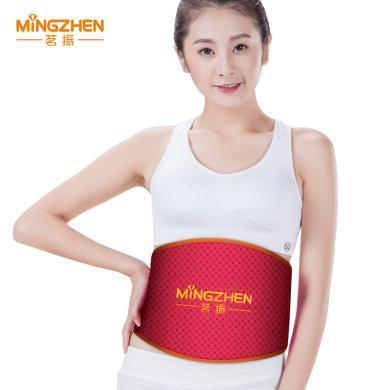 茗振 按摩墊 MZ-MR010 暖宮腰帶電加熱護腰部保暖電加熱療法溫感熱敷家用海鹽艾草鹽袋無粗鹽熱敷包