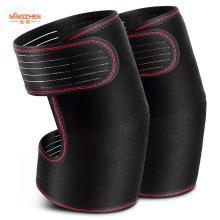 茗振护膝保暖发热膝盖男女士老人加厚羊绒冬季套关节四季运动防寒MZ-669R