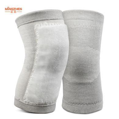 茗振(MZ)正品MZ- 669E茗振護膝蓋套女男防寒關節加絨護腿老寒腿自發熱護膝
