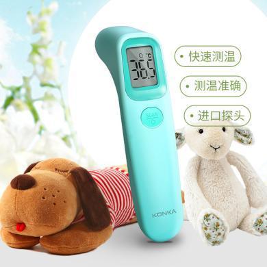 康佳 溫度計 自動存儲數據 一鍵測溫 不需調節 自動關機