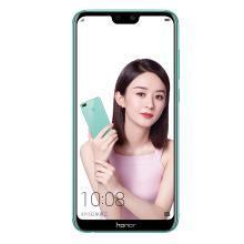 华为(HUAWEI)荣耀9i手机  全面屏智能手机