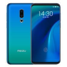 魅族(MEIZU) 魅族16th 游戏手机 全网通移动联通电信4G手机 双卡双待