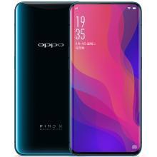 OPPO Find X 8G+256G 双曲面全景屏 双卡双待手机 VOOC超闪版