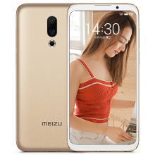 魅族 16X 全面屏手机 全网通移动联通电信4G手机 双卡双待