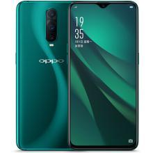 OPPO R17 Pro 全面屏拍照手機 8GB+128GB 全網通移動聯通電信4G手機 雙卡雙待