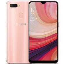 OPPO A7 全面屏拍照手机 4GB+64GB 全网通 移动联通电信4G 双卡双待手机