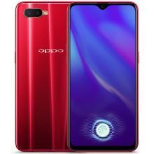 OPPO K1 千元屏下指紋解鎖手機 6.4英寸水滴屏 摩卡紅、梵星藍(4+64G)