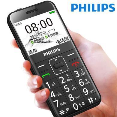 飞利浦(PHILIPS)E171L  直板按键 移动联通 老人手机 老年功能机