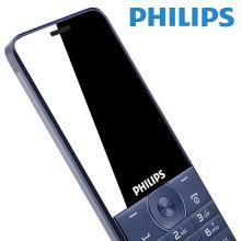 飞利浦(PHILIPS) E316  大屏超长待机 直板按键 移动联通2G 双卡双待 老人手机 学生备用功能机