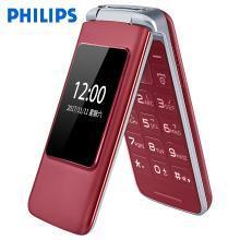 飞利浦(PHILIPS)E135X  超长待机 移动联通 翻盖老人手机 ?#22799;?#26426;