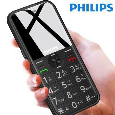 飛利浦(PHILIPS) E163K  移動聯通2G直板按鍵老人手機 雙卡雙待 超長待機 老年手機 學生備用功能機