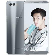 华为 HUAWEI nova 2S 全面屏四摄 6GB +64GB  移动联通电信4G手机 双卡双待